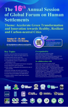 The 16th Global Forum on Human Settlements to call for green transformation and innovation